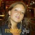 نادية من القاهرة - مصر تبحث عن رجال للتعارف و الزواج