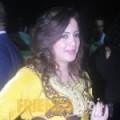 حليمة من بيروت أرقام بنات واتساب