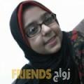 أماني من محافظة أريحا أرقام بنات واتساب