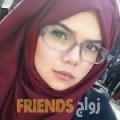 دنيا من حجة - اليمن تبحث عن رجال للتعارف و الزواج