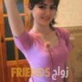 ملاك من أبو ظبي أرقام بنات واتساب