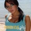 لمياء من الرباط - المغرب تبحث عن رجال للتعارف و الزواج