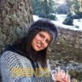 مريم من خريبة السوق - الأردن تبحث عن رجال للتعارف و الزواج