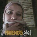 فاطمة من الريان - قطر تبحث عن رجال للتعارف و الزواج