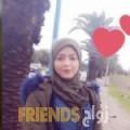 سهام من دمشق أرقام بنات واتساب