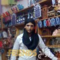 سراب من محافظة سلفيت أرقام بنات واتساب