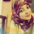 هند من الحمصية - سوريا تبحث عن رجال للتعارف و الزواج