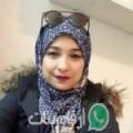شيماء من الشامية أرقام بنات واتساب