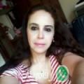 ياسمينة من Al Ḩarrānīyah أرقام بنات واتساب