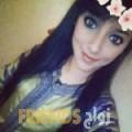 غفران من محافظة طوباس أرقام بنات واتساب
