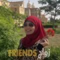 سمر من محافظة طوباس أرقام بنات واتساب