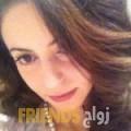 ليلى من محافظة طوباس أرقام بنات واتساب