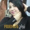 أمينة من خورفكان - الإمارات تبحث عن رجال للتعارف و الزواج