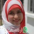 شيماء من طرابلس أرقام بنات واتساب