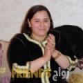 مريم من المحرق أرقام بنات واتساب