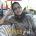 مريم من تونس العاصمة أرقام بنات واتساب