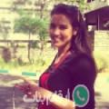 سونيا من الموصل أرقام بنات واتساب