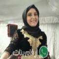 شيماء من إمزورن أرقام بنات واتساب