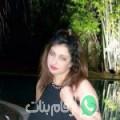 ليلى من بن عكنون أرقام بنات واتساب