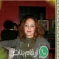 فاطمة من Al Hassānīyah أرقام بنات واتساب