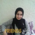 آمولة من بنغازي أرقام بنات واتساب