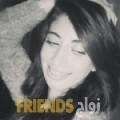 رحاب من محافظة سلفيت أرقام بنات واتساب