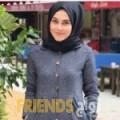 أمال من بولكلي - مصر تبحث عن رجال للتعارف و الزواج