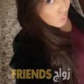 إيمة من حجة - اليمن تبحث عن رجال للتعارف و الزواج
