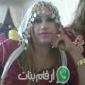 مريم من البيضاء أرقام بنات واتساب