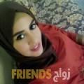 خديجة من الرفاع الغربي - البحرين تبحث عن رجال للتعارف و الزواج
