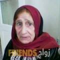 ندى من الرباط - المغرب تبحث عن رجال للتعارف و الزواج