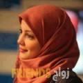يمنى من دمشق أرقام بنات واتساب