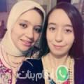 إكرام من Sidi Taibi أرقام بنات واتساب
