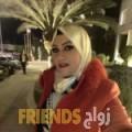 فاطمة من الدار البيضاء أرقام بنات واتساب