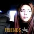حياة من بيروت أرقام بنات واتساب