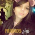فاطمة من ولاد تارس أرقام بنات واتساب