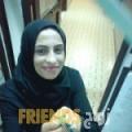 نور من الرفاع الغربي - البحرين تبحث عن رجال للتعارف و الزواج