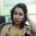 وجدان من دمشق أرقام بنات واتساب
