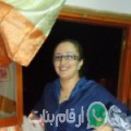زكية من Douar el Hadj Toumi أرقام بنات واتساب