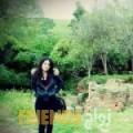 مريم من رام الله - فلسطين تبحث عن رجال للتعارف و الزواج