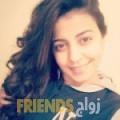 رامة من بيروت أرقام بنات واتساب
