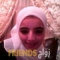 فاطمة من القاهرة أرقام بنات واتساب