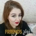 سارة من سعد العبد الله أرقام بنات واتساب