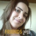 نسرين من محافظة سلفيت أرقام بنات واتساب
