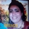 إيمان من الرباط - المغرب تبحث عن رجال للتعارف و الزواج