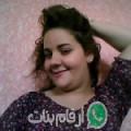 فاطمة من Qal'at al Andalus أرقام بنات واتساب
