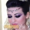 مريم من سعد العبد الله - الكويت تبحث عن رجال للتعارف و الزواج