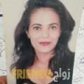 سيرين من أبو ظبي أرقام بنات واتساب