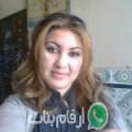 إيمان من Douar el Hadj Toumi أرقام بنات واتساب