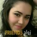 شادة من دمشق أرقام بنات واتساب